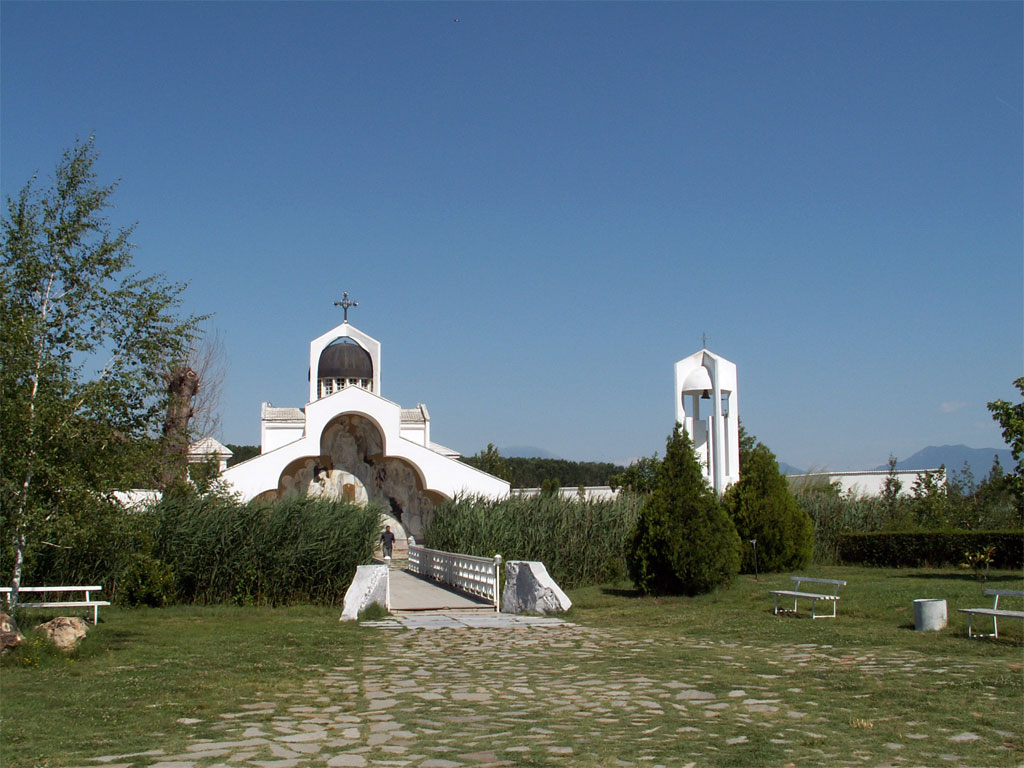rupite; Рупите - църквата на Ванга